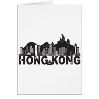 Hong Kong Skyline Buddha Statue Text Card