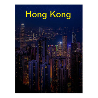 Hong Kong Skyline Postcard
