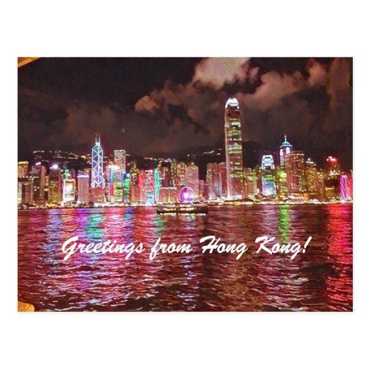 Hong Kong Skyline Postcard- Red Postcard