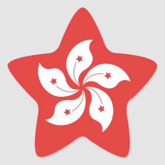 Hong Kong Star Sticker