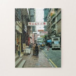Hong Kong street scene Jigsaw Puzzle