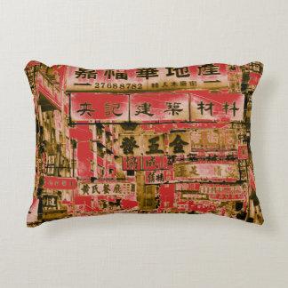 Hong Kong Street Signs (Red) Accent Pillow