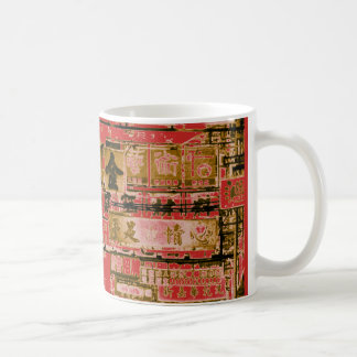 Hong Kong Street Signs (Red) Coffee Mug