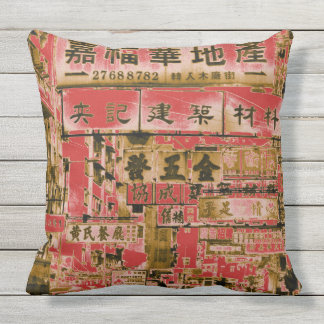Hong Kong Street Signs (Red) Throw Pillow