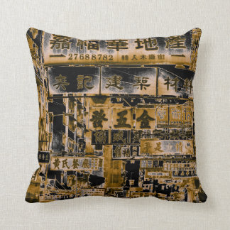 Hong Kong Street Signs Throw Pillow