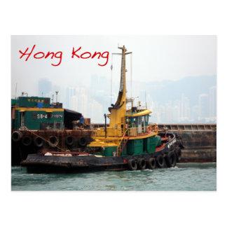 Hong Kong Tugboat Postcard