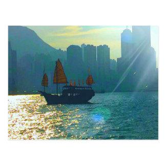 """Hong Kong Victoria Harbor Aqua tones """"junk"""" Postcard"""