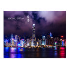 Hong Kong Victoria Harbour Night Scene Postcard