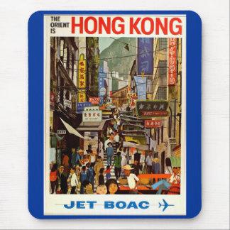 Hong Kong Vintage Jet Airline Travel Advertisment Mouse Pad