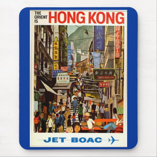Hong Kong Vintage Jet Airline Travel Advertisment Mousepad