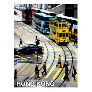 Hong Kong's Tram Postcard