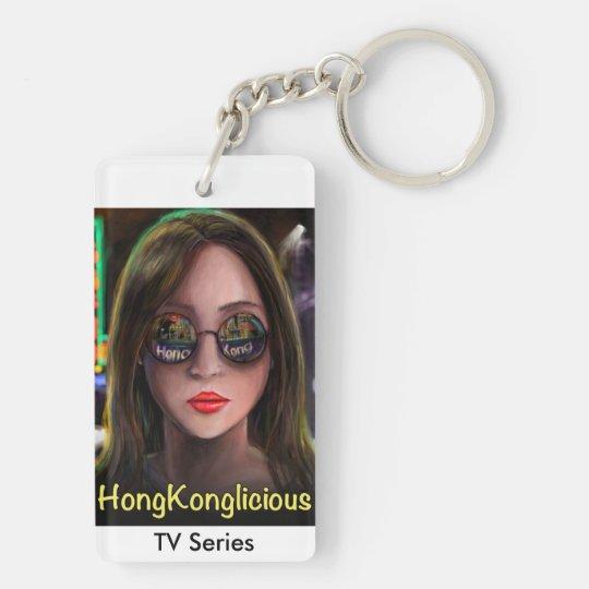 HongKonglicious Key Chain