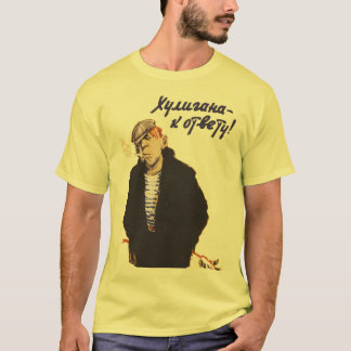 Hooligan must to answer! T-Shirt