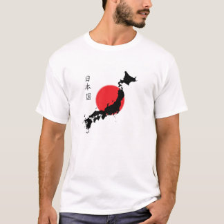 Hooray for Japan! T-Shirt