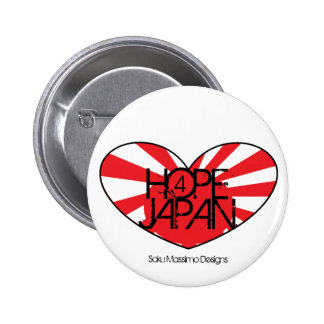 Hope 4 Japan 2 Inch Round Button