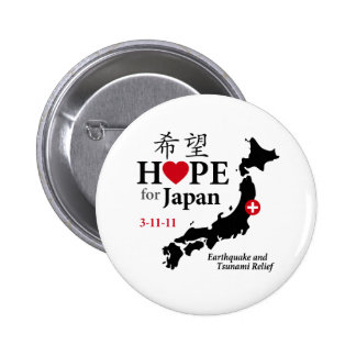 Hope For Japan Button
