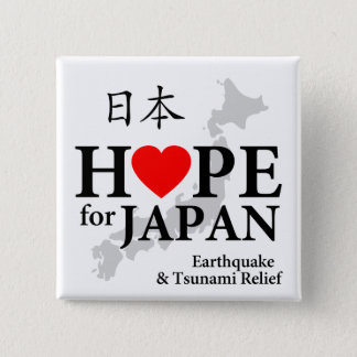 Hope for Japan Square Button