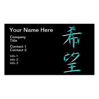 Hope Japanese Kanji Calligraphy Symbol Business Card