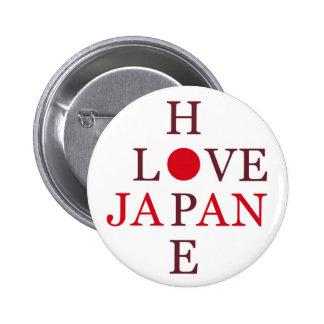 HOPE LOVE JAPAN PINBACK BUTTONS