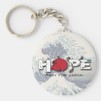 HOPE - Pray for Japan Key Chains
