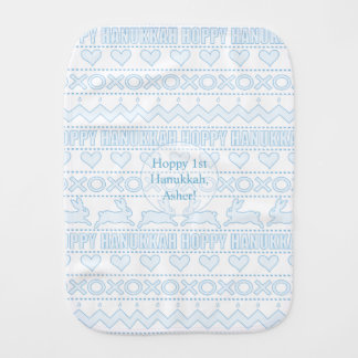 """Hoppy Hanukkah"" Burp Cloth for Baby"