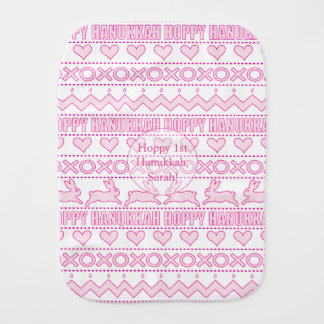 """Hoppy Hanukkah"" Burp Cloth for Baby Girl"