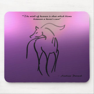 Horse Illustration Mousepad - Arabian Quote