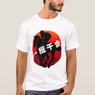 horse racing2 T-Shirt