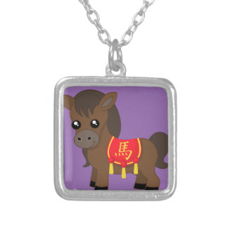 Horse Wearing Saddle Silver Plated Necklace