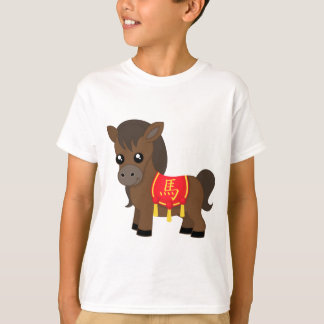Horse Wearing Saddle T-Shirt