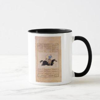 Horseman drawing his bow mug