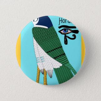 Horus 2 Inch Round Button
