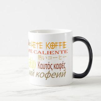 Hot Coffee! Magic Mug