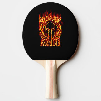 Hot Molon Labe Spartan Warrior Mask on Fire Ping-Pong Paddle