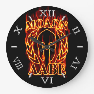 Hot Molon Labe Warrior Mask Laurels Dial on Fire Large Clock
