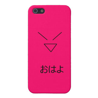 Hot Pink Japanese Hello iPhone 5 Case