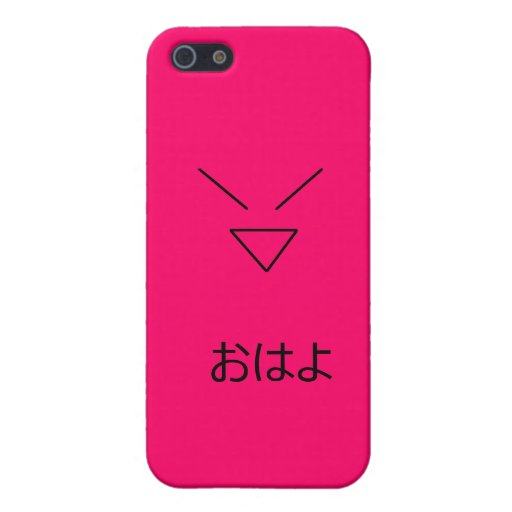 Hot Pink Japanese Hello! iPhone 5 Case