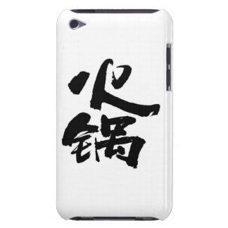 Hot Pot iPod Touch Case