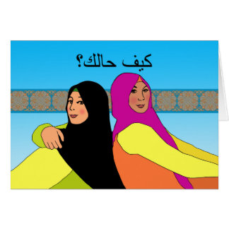 How are You? in Arabic, Women Friends, Hijabs Card