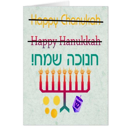 How to Spell Hanukkah Chanukah Cards