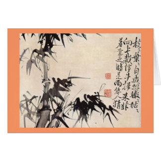 Hsu Wei Bamboo Card