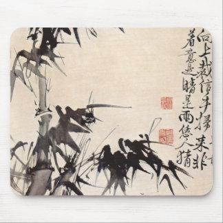 Hsu Wei Bamboo Mouse Pad
