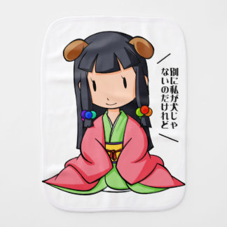 hu - English story Nanso Chiba Yuru-chara Burp Cloth