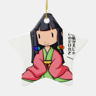 hu - English story Nanso Chiba Yuru-chara Ceramic Ornament