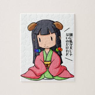 hu - English story Nanso Chiba Yuru-chara Jigsaw Puzzle