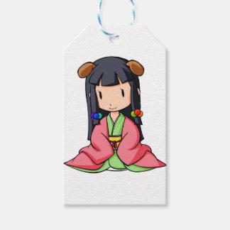 hu - English story Nanso Chiba Yuru-chara Pack Of Gift Tags