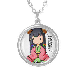 hu - English story Nanso Chiba Yuru-chara Silver Plated Necklace
