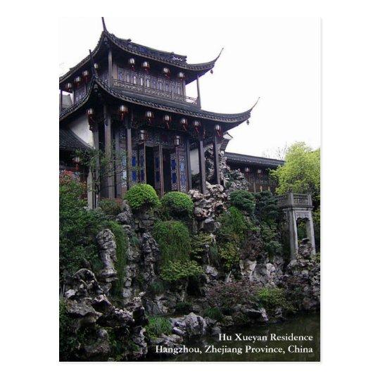 Hu Xueyan Residence/Hangzhou, Zhejiang, China Postcard