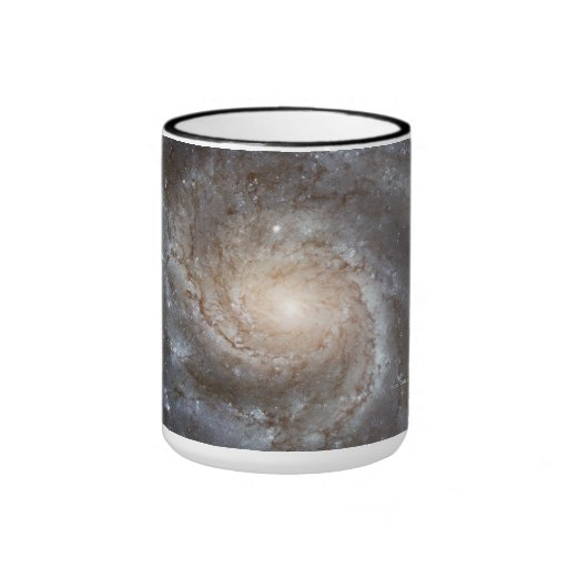 Hubble Galactic Image on Every Day Products Coffee Mug