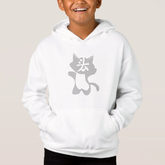 HUITOU CAT WHITE SWEATSHIRT